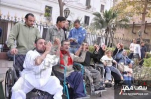 disabled in egypt don't have any rights according to the egyptian constitution