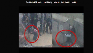 Alexandria,On the 26 of July 2013 Brotherhood shooting live bullets randomly at civilians, police and military forces