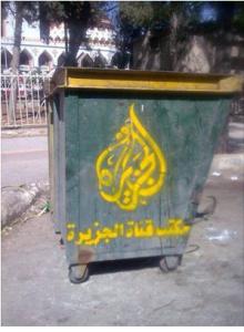 Trash channel