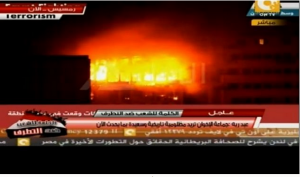 Brotherhood burned the building of the blood bank reserves in Ramsis square Cairo