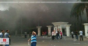 Brotherhood burned the Giza Governorate building on teh 15th of august 2013