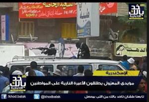 Brotherhood militia shooting randomly at civilians in Alexandria Vitoria area