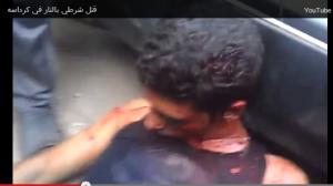 Brotherhood torturing police soldier