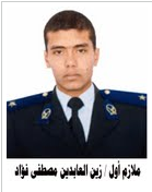 Lieutenant Police Martyr got a shot in the chest by MB militias in AlArish Sinai 30 August 2013.png
