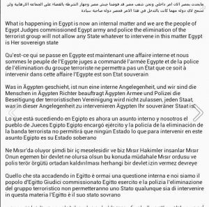 Message from Egyptians to all countries in the world who support and sponsor Brotherhood Militias terrorists