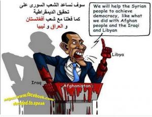 Obama Bin Laden Sponsor Of Terrorism In The Arab World