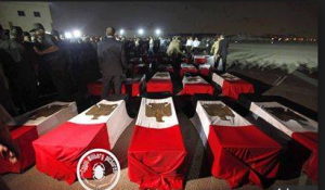 Rafah Soldiers Martyrs Funeral - killed by MB Militia - 16 Egyptian soldiers and officers were massacred on August 2012