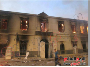 brotherhood burned courts in egypt 16 aug 2013