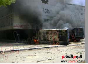 brotherhood burned police cars and security vital buildings in Egypt 16 aug 2013