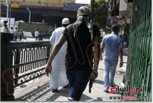 brotherhood walking in down town terrorizing civilians down town 16 august 2013