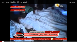 mass graves found under rabaa stage tortured and killed by muslim brotherhood cairo egypt