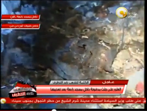 more than 10 bodies found in rabaa mosque in a mass grave