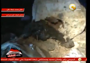 muslim brotherhood thugs burned rabaa mosque leaving more than 10 bodies in a mass grave