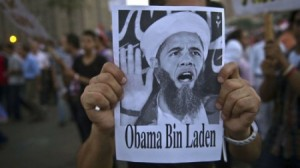 Barack Obama Bin Laden, All Egyptians Hate you and Curse you