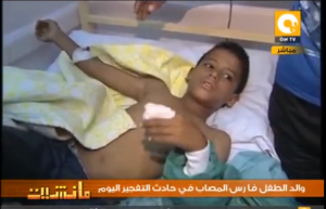 10 years old Boy lost his leg due to the trapped car explosion 5 Sept 2013 minister of interior assassination