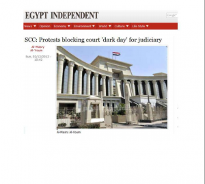 Brotherhood supporters blocking Supreme Court Under Mohammed Morsi sponsorship is a dark day for Judiciary in Egypt