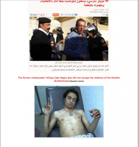 Brotherhood tortured and dragged an ex diplomat and a political activist being against Brotherhood regime
