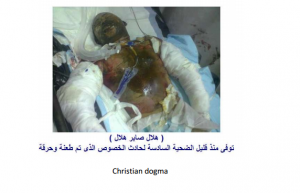 Helal Saber was burned alive because he is a Christian
