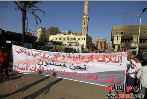 This sign in Kirdassa area stating that Egyptians in Kirdassa area are moderate muslims not extremist and they support the military to fight Muslim Brotherhood terrorists