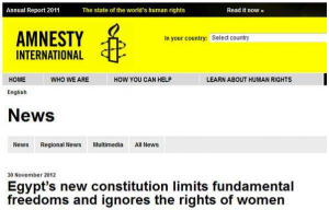amnesty report on brotherhood constitution which ignores women rights and limits freedom