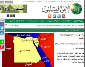 Muslim Brotherhood publish Egypt map after removing Halayeb and Shalateen