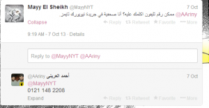 New York Times correspondent in Egypt get information source from Brotherhood supporters on the Social medias