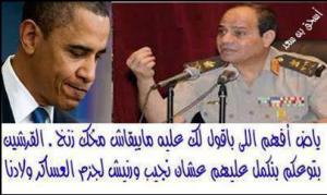 Sisi and Obama
