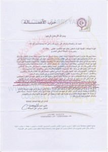 Involvement Of Qatar Hamas And Tunis In The Creation Of An Islamic Army