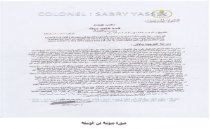 Photocopy of the document