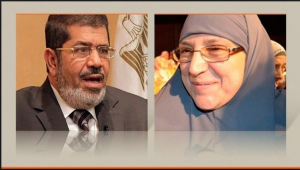 Naglaa Mahmoud The wife of Former  Brotherhood President Mursi threatens to expose the Clintons and The White House