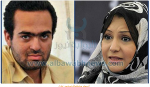 Asmaa Mahfouz and Mohamed Adel Egyptian activists recordings scandal