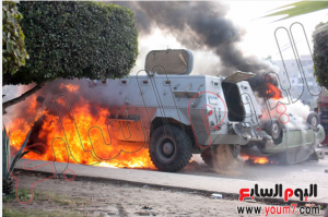 Military troop carriers burned by Muslim brotherhood terrorists 9/1/2014