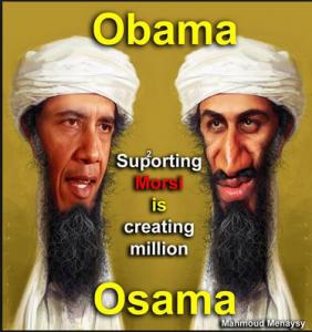 Obama supports Muslim Brotherhood terrorist organization