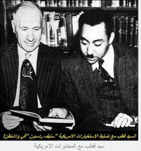 Sayed Qutb Muslim Brotherhood leader in USA with CIA officer Steve Radisson in Washington 1948- He lived in USA for 3 years and after he came back to Egypt, he incited against overthrowing the regime by force and armed attacks and killing civilinas and destabilizing the country