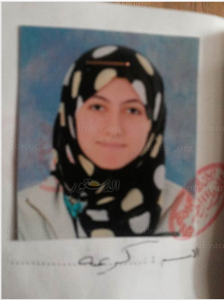 Karima the daughter of Amin AlSirafy the personal secretary of Mohamed Morsi charged of espionage with foreign intelligence