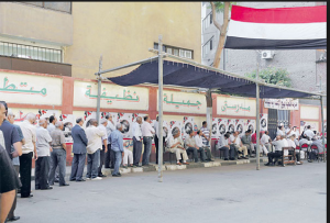 Egyptian voters