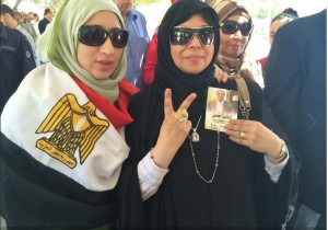Egyptians voting on presidential elections in the Gulf