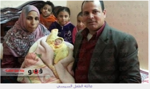 Muslim Brotherhood Doctor refused to provide a 4 month old baby with subsidized milk because his name is Sisi