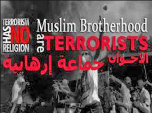 Muslim Brotherhood are terrorists