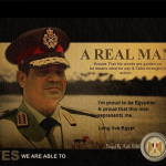 I'm proud that this man Abd El Fatah Al Sisi represents me