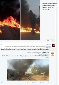 Muslim Brotherhood burned public properties in Egypt 25 Jan 2015
