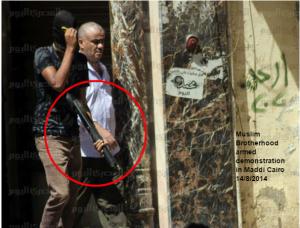 muslim brotherhood armed demonstrations in maadi cairo
