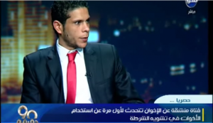 Amr Omara former muslim brotherhood member exposed Muslim Brotherhood crimes and assassinations in egypt