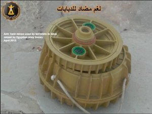 Anti Tank mines used by terrorists in Sinai seized by Egyptian army in sinai April 2015‬