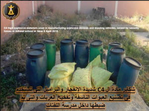 C4 high explosive materials used in manufacturing explosive devices and blasting vehicles, seized by security forces in Allfatat school in Sinai 9 april 2015‬