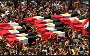 Egyptian army martyrs