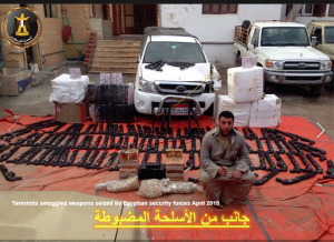 Terrorists smuggled weapons seized by Egyptian security forces April 2015