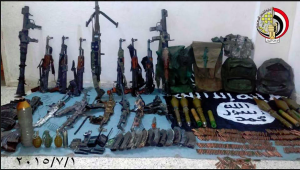 Egyptian army seized weapons and ammunition with terrorist elements and killed them on 1 July 2015