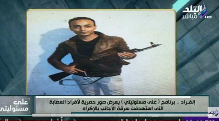 Saad Tarek Saad carrying a machine gun