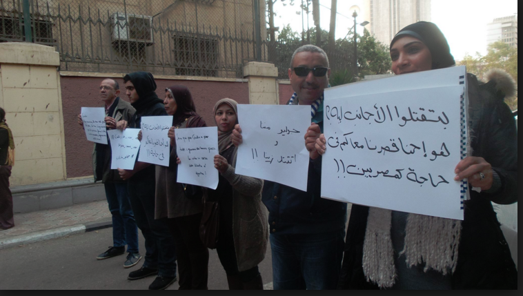 egyptian activists incite the world against Egypt